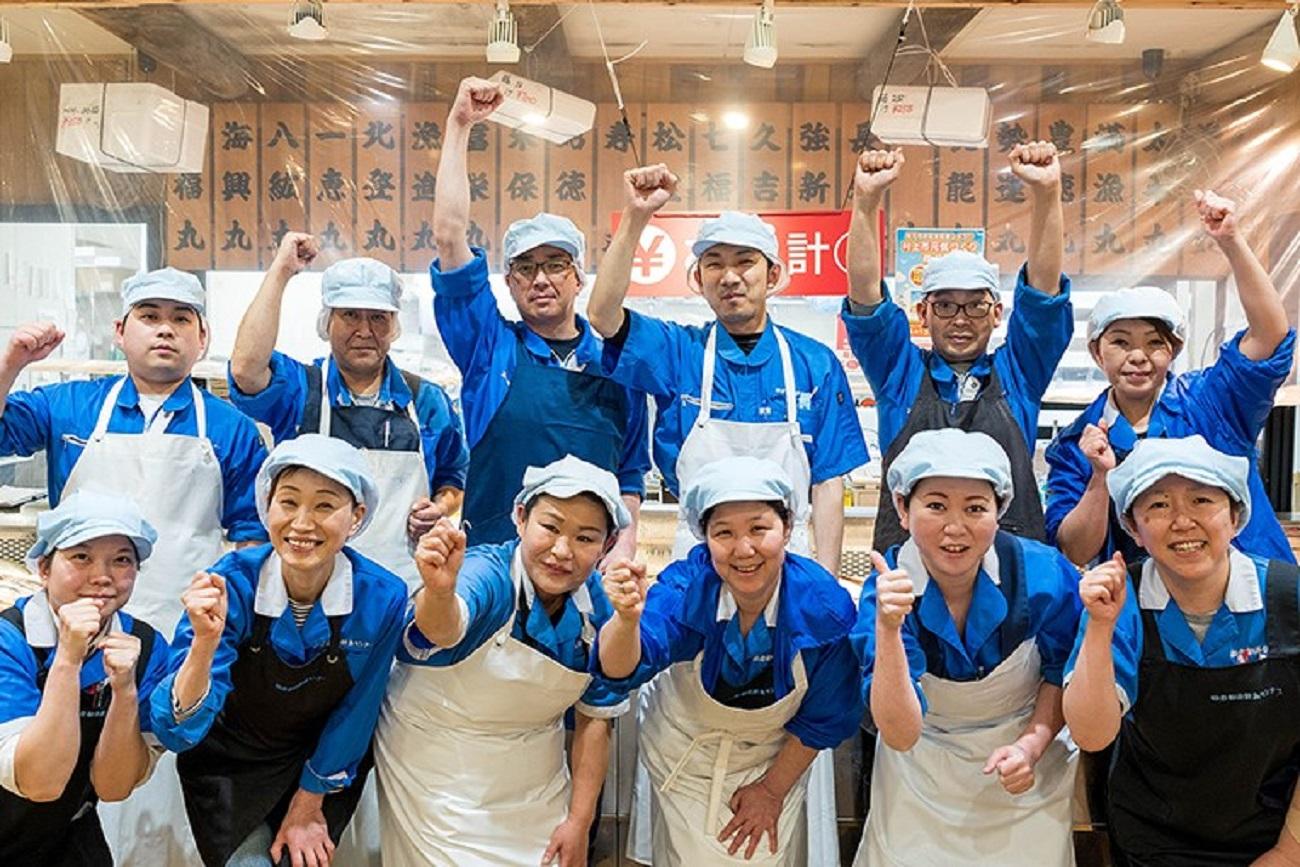 新潟県村上市 株式会社 岩船港鮮魚センター