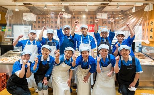 新潟県村上市 水産加工品の生産者