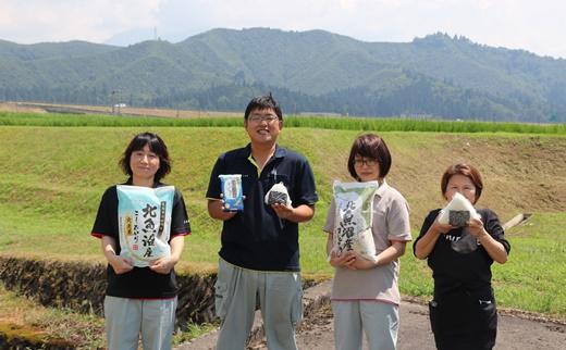 新潟県長岡市 お米の生産者
