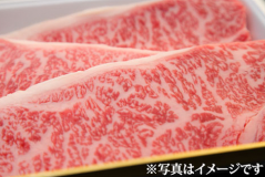 九州お礼の品肉