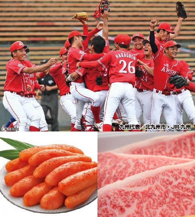 九州代表チーム