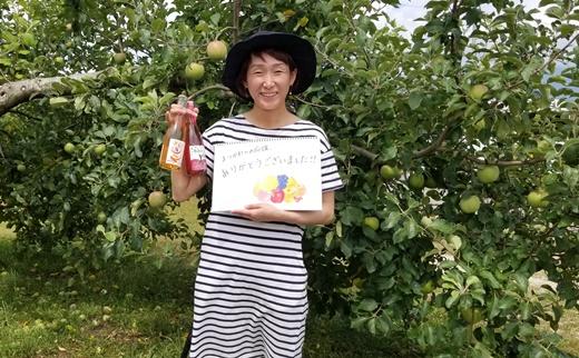 長野県松川町 りんごとワインの生産者
