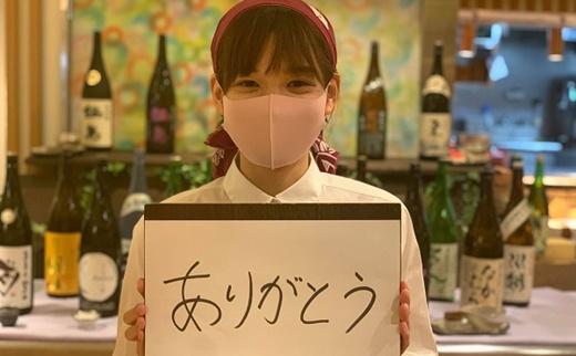 福岡県須恵町 肉・うなぎの事業者