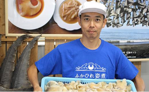 千葉県館山市 フカヒレの生産者