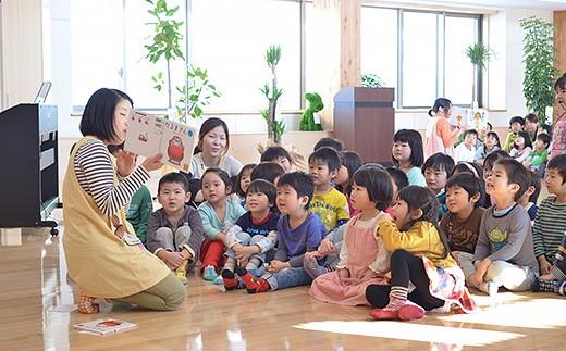 北海道上士幌町 認定こども園