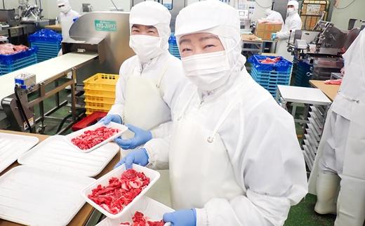 熊本県小国町 牛肉の生産者