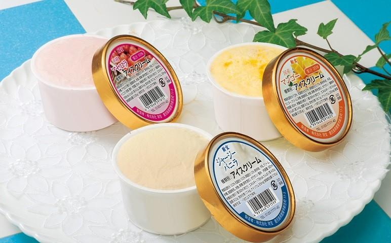 新開発アイスクリーム