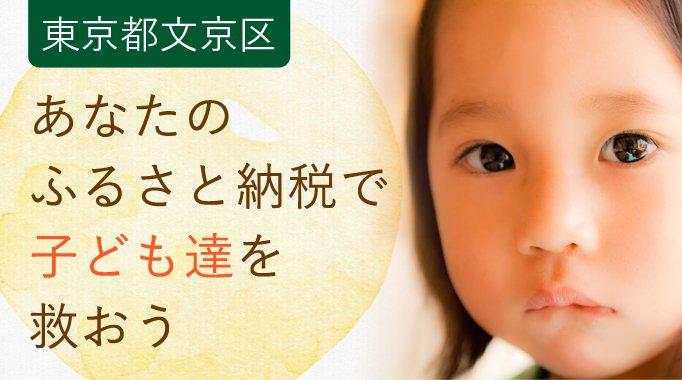 命をつなぐ「こども宅食」で、1000世帯の家族の未来を変えたい!