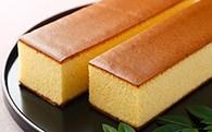 全国菓子大博覧会金賞受賞「和三盆糖かすていら」