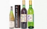 琵琶湖畔からお届けする【国産ブランデー・ワインセット】です!