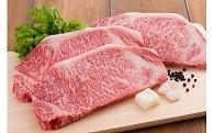 絶賛掲載中!「寄附金額別 おすすめ牛肉特集!」