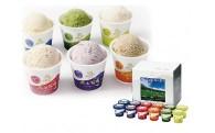 鮮度にこだわった生乳とクリームを使用した絶品アイス詰合せ!