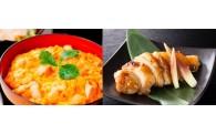 名古屋コーチン・匠味赤鶏味噌漬・親子丼セット