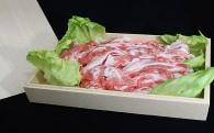 坂東市産 豚コマ 約1.8kg