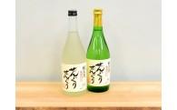 純米酒「せんぐりせんぐり」受付開始!