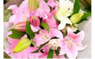 頃の感謝を「花束」に込めて。【オリエンタルリリー】