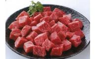 """美味しくて食べやすい!""""伊万里牛""""のサイコロステーキ♪"""