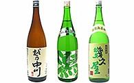 米どころ新潟県長岡市の「日本酒」を新たに6品追加♪