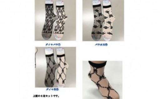 """夏に大活躍の""""オールシースルーソックス計6足セット""""です♫"""
