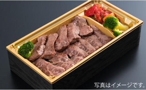 レンジでチン!佐賀牛ステーキ弁当(300g)