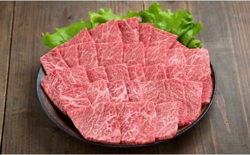 B262:藤増牧場しまね和牛カルビ焼肉用