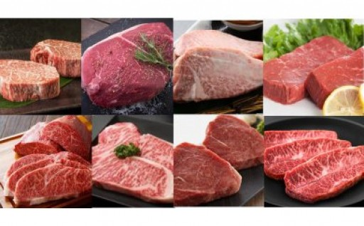 【定期便】豊後牛A4ランク以上ステーキを年6回お届けします!