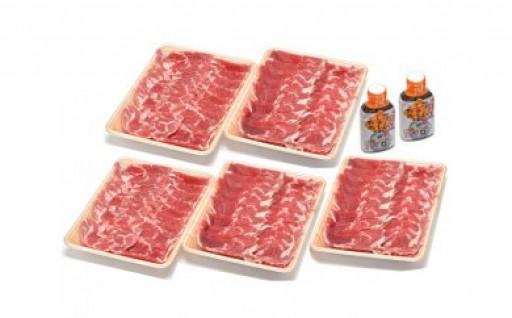 【北海道で大人気!】美味しいラムしゃぶを堪能しよう!