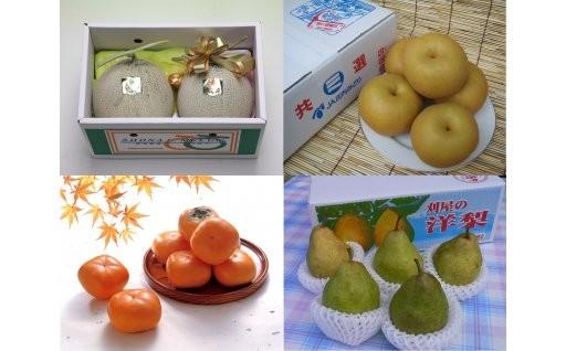 JA庄内みどりがお届けする酒田の季節のフルーツ頒布会