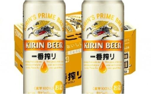 福岡工場産 キリン一番搾り 500ml×24本