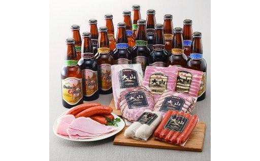 大山Gビール&大山ハムセット