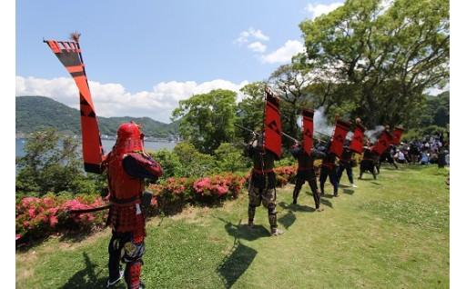 第4回長浜城北条水軍まつりが開催されます!