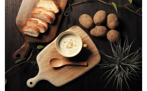 雪のように白い果肉のじゃがいも・スノーマーチのポテトスープ