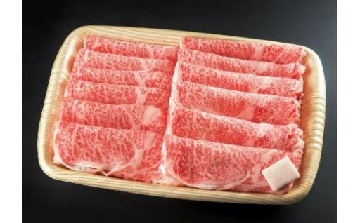 プレミアム(A5等級)飛騨牛すき焼き用(650g)