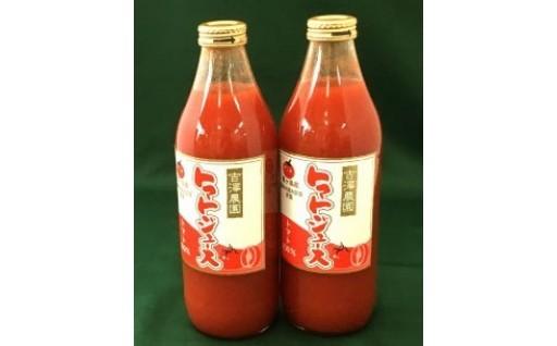 うまみが凝縮!! 完熟トマトジュース(1L×2本)