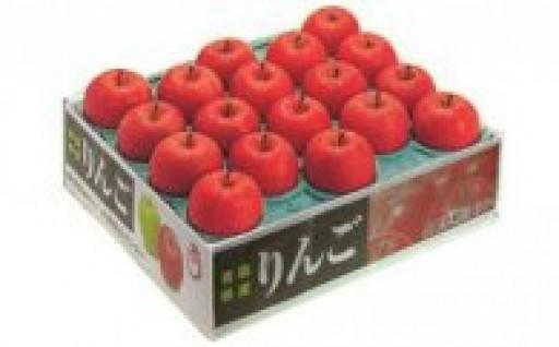 平成30年産青森県平川市産のりんごの受付を開始しました!