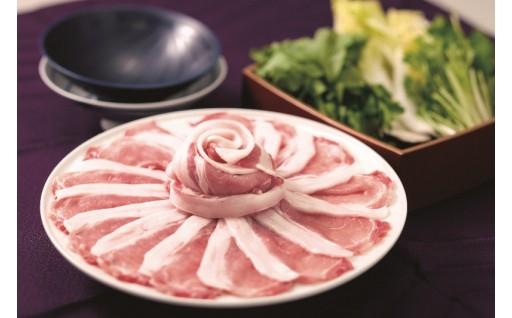 平戸島豚のしゃぶしゃぶセット ~安心の地元野菜付~