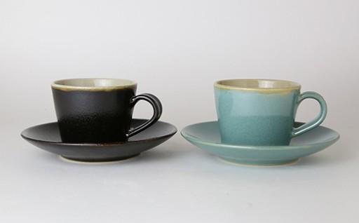 益子焼「くく」コーヒーカップ&ソーサーペアセット