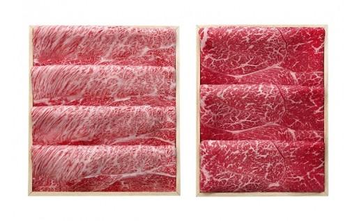 柿安本店 柿安特選黒毛和牛食べくらべセット