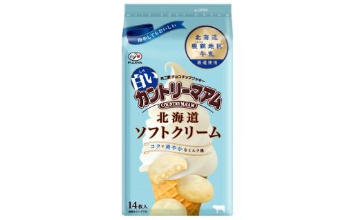 【季節限定品】白いカントリーマアム(北海道ソフトクリーム)♪