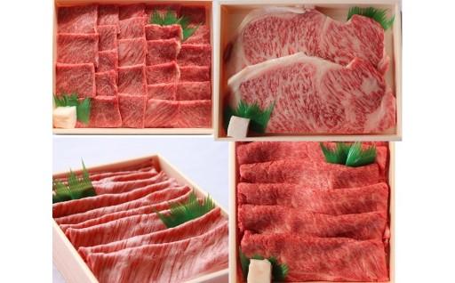 【冷蔵でお届け】奥出雲のおいしい4種の肉を定期便でぜひ!