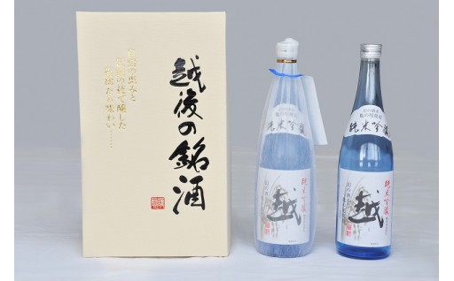 幻と言われているお米で作った純米吟醸酒