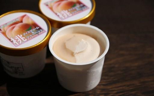 【果樹園のとっておき!】完熟桃たっぷりのアイス&シャーベット