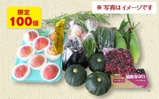たかぎ村の桃まだあります!新鮮な野菜と一緒に<夏便>をどうぞ