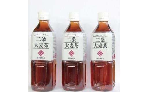 スッキリとした飲み口!二条大麦茶24本