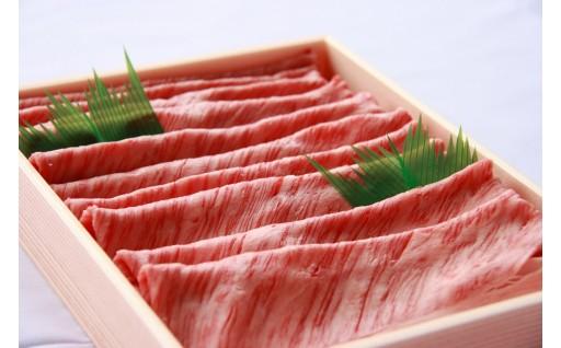 【冷蔵でお届け】奥出雲和牛赤身すき焼きを定期便でぜひ!