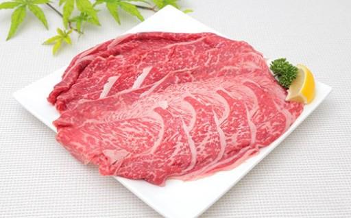 天草黒牛 しゃぶしゃぶ用 もも肉 600g