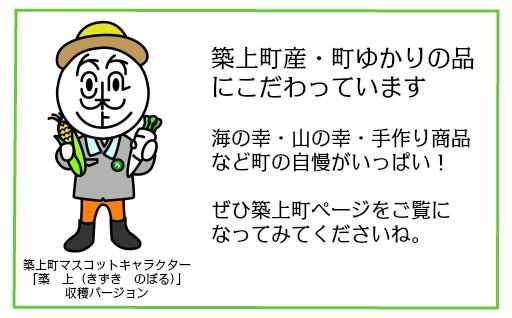 【福岡県】築上町の返礼品は町の自慢ばかりです!