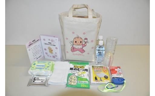 「赤ちゃん用防災グッズ」の提供を開始します!
