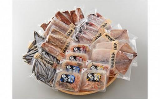水揚げ魚種日本一の長崎漁港より、4種の魚を4種の料理で