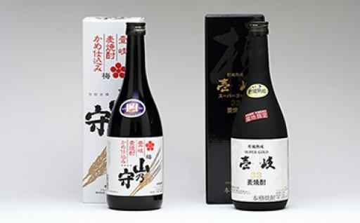 壱岐焼酎(720ml)2本セット!!